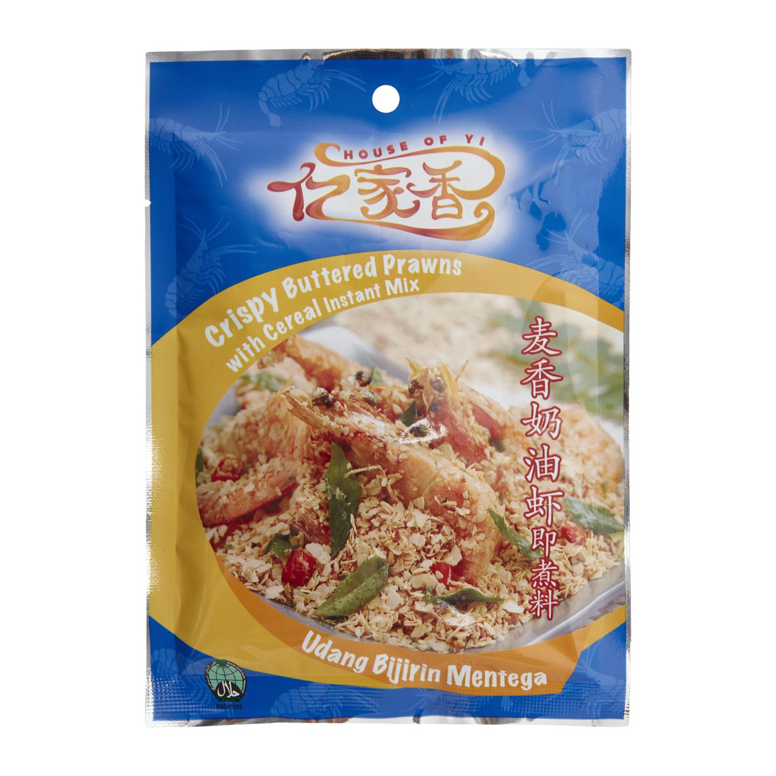 House Of Yi Crispy Buttered Prawns With Cereal Instant Mix - By FOOD SERVICE