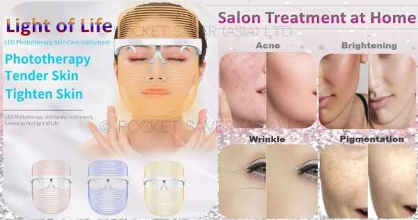 Buy LED Photo-Therapy Skin Care Mask Device ★ Skin-Deep Treatment Device (Cordless) Singapore