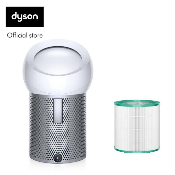 Dyson Pure Cool Me™ Personal Air Purifier Fan White Silver with Replacement Filter worth $79 Singapore