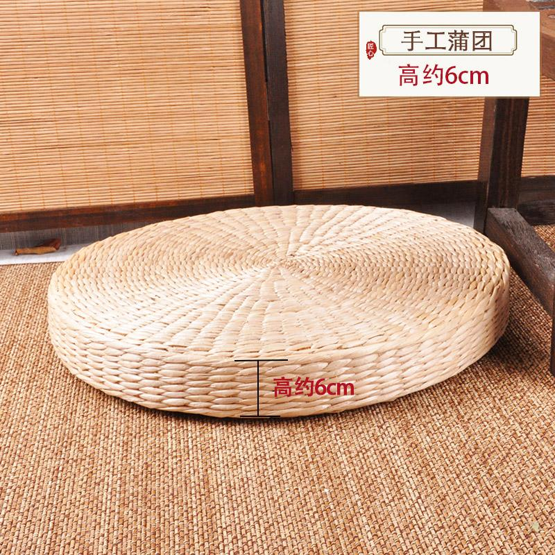 Natural Straw throw pillow Futon Window throw pillow Yoga Mat Tatami Mat Thick Japanese Style Futon Kneeling Coaster