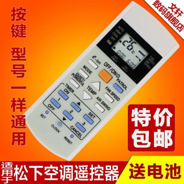 Brand New Panasonic Panasonic Air Conditioning Remote A75C2606 A75C2632 English Version