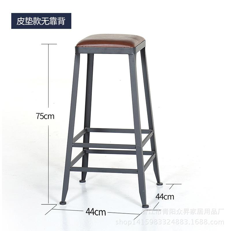 HYUNDAI Iron Art Solid Wood Bar Tables Cafe Table Bar Tables And Chairs Milk Tea Shop Leisure High Base Tables And Chairs against the Wall Long Table