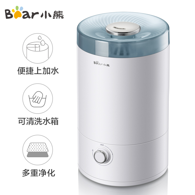 Bear JSQ-C40L1 ULTRASONIC AIR HUMIDIFIER/Add Water from Top/ 4L LARGE CAPACITY/ AROMA DIFFUSER/ SG Plug/ Up to 12 Months SG Warranty Singapore
