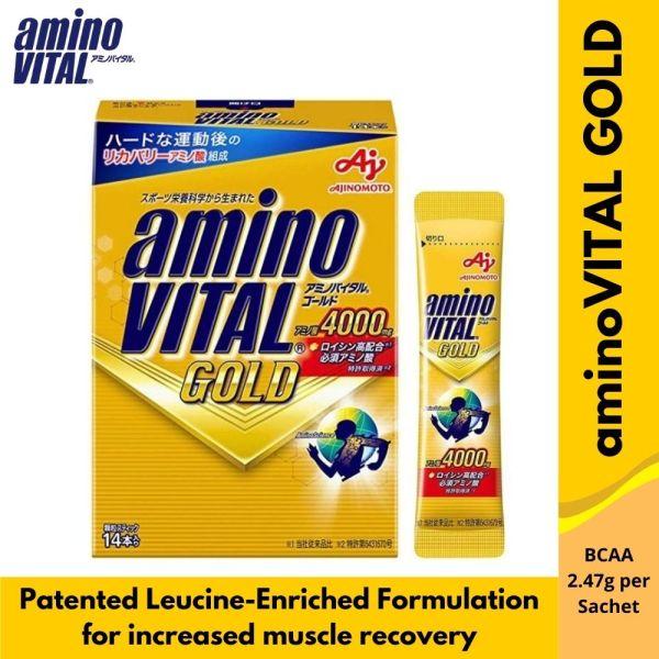 Buy Ajinomoto aminoVITALGOLD (14 Sachets) Singapore