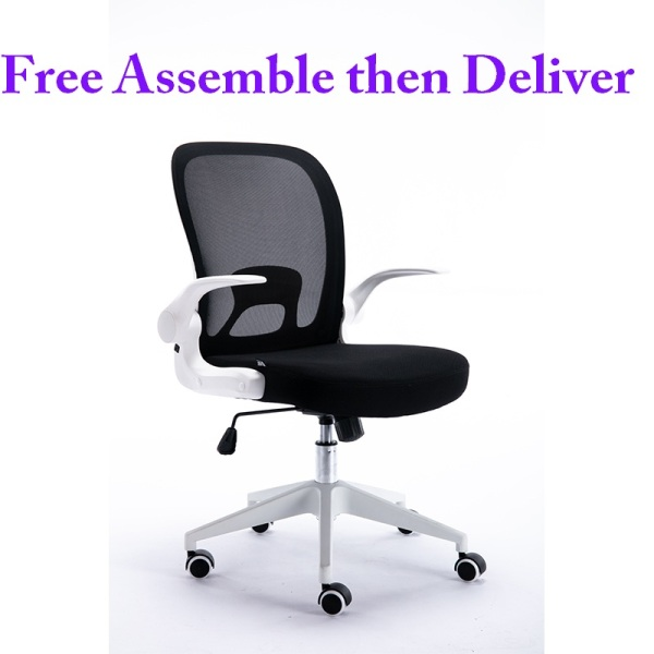 Folding ergonomic computer mesh home office chair/executive chair