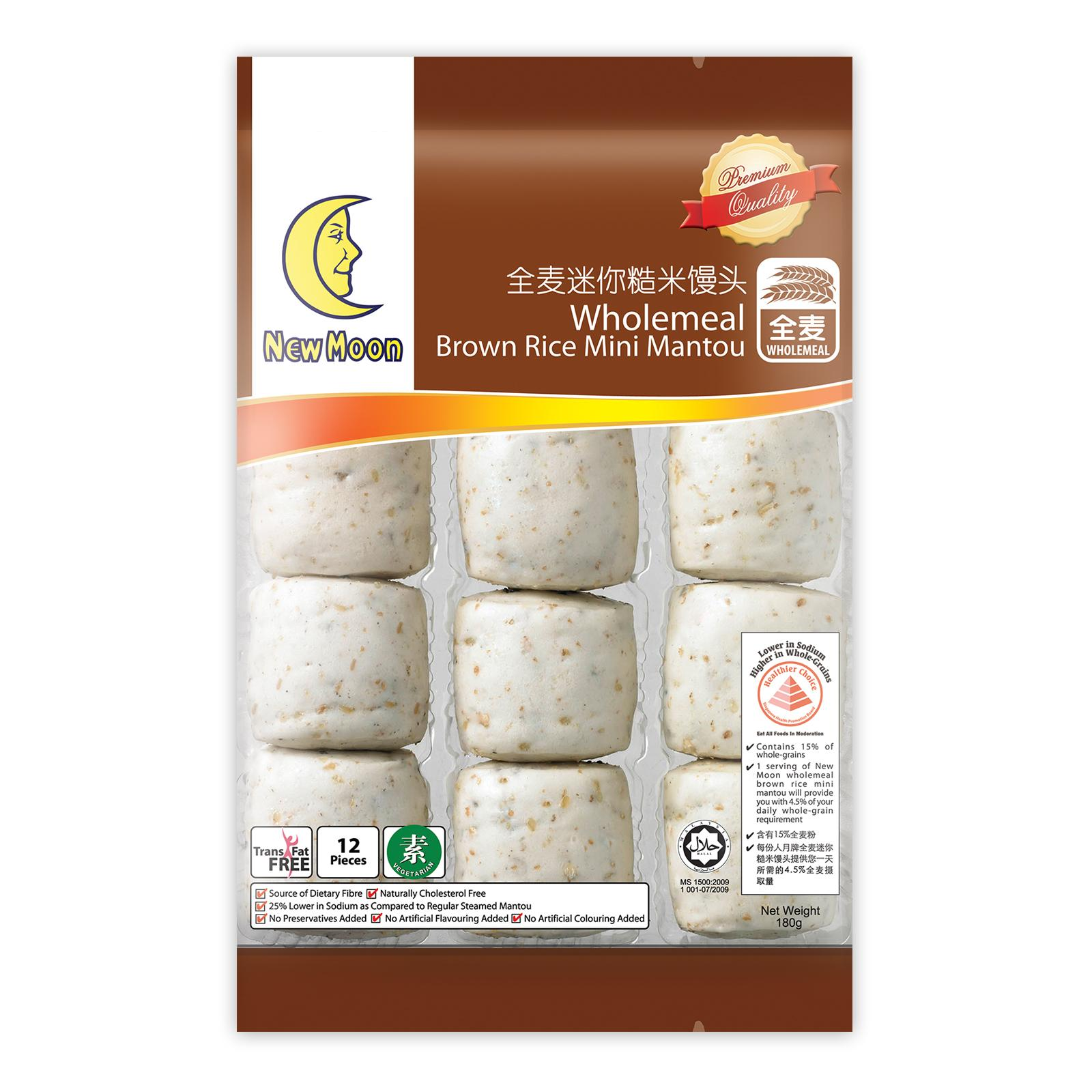 New Moon Wholemeal Brown Rice Mini Mantou - Frozen By Redmart.