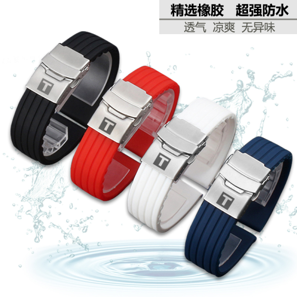 The Application of Tissot Silicone Watch Strap Force ROCK Male Soft Sports Waterproof Watch Bracelet T4119 20 22mm Rubber Band Malaysia