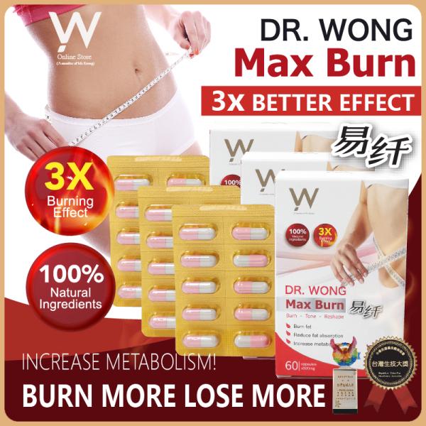 Buy [Bundle of 3] ★ DR WONG MAX BURN 易纤瘦身排毒胶囊 ★ Lost 7kg in 2-3months ★100% EFFECTIVE ★Enhance Fat Metabolism [Slimming] Singapore