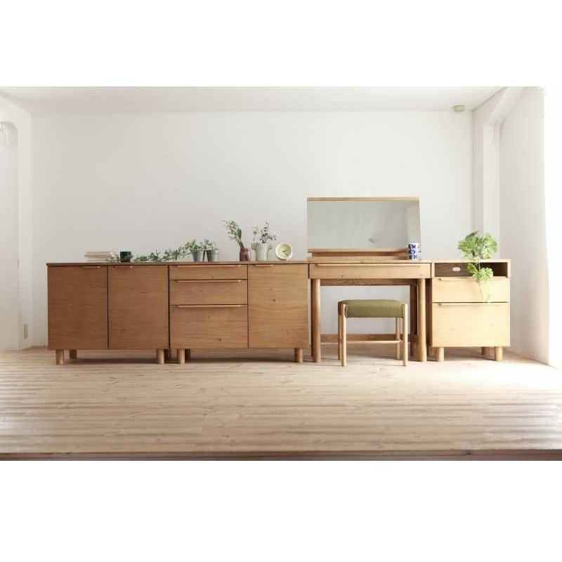 SALA Low Chest 056