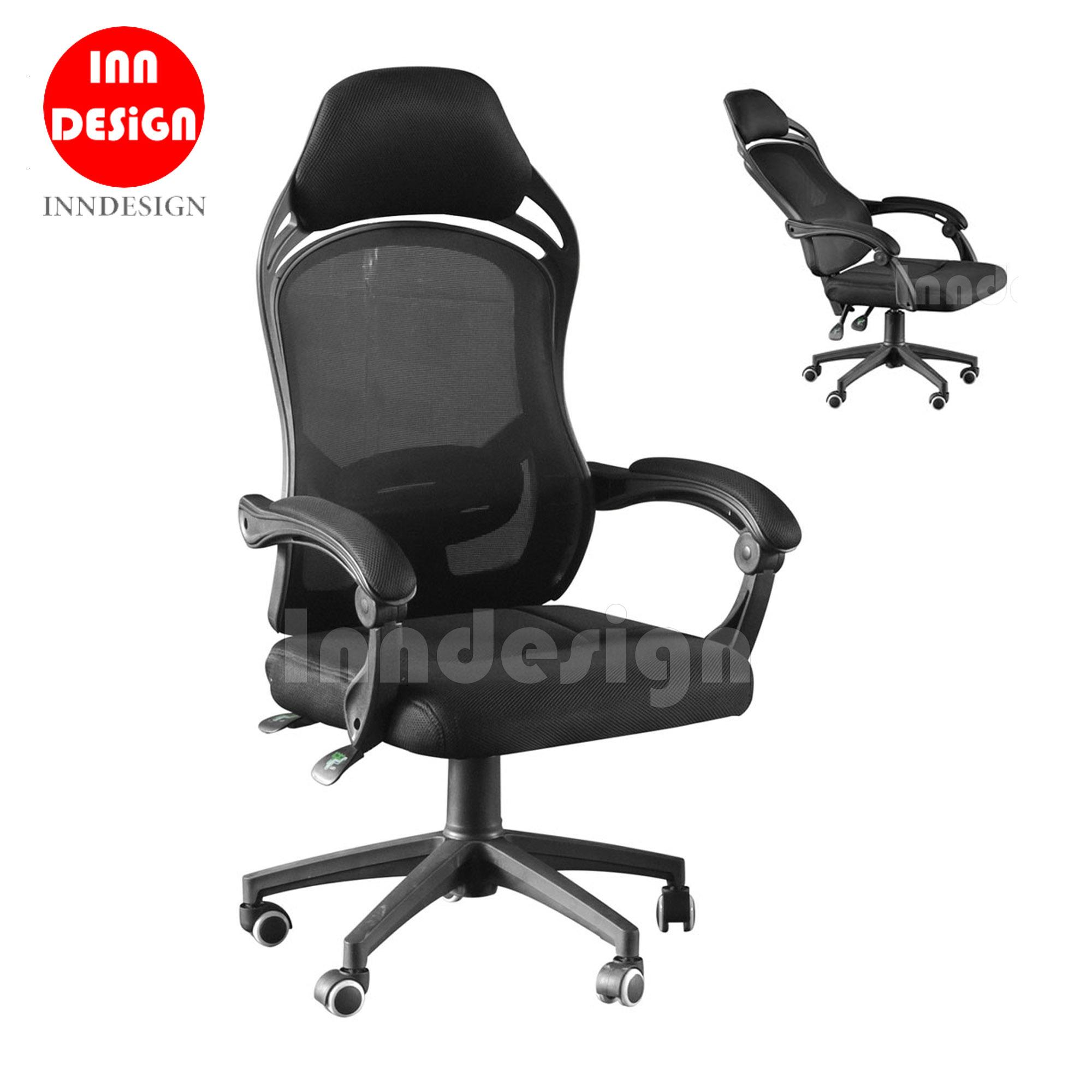 Don Office Chair / Boss Chair (90 Degree Recliner)