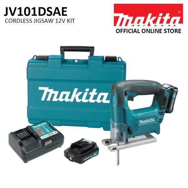 Makita JV101DSAE Cordless Jigsaw Kit (12V)