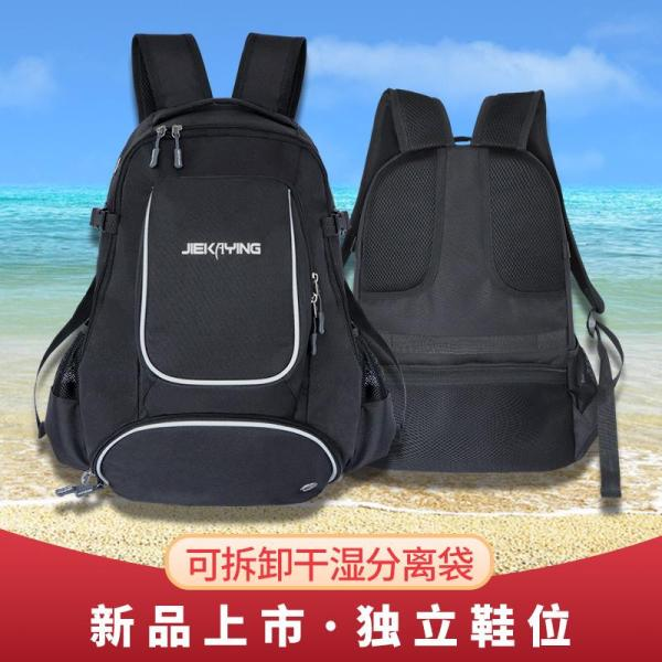 Swim Bag Wet And Dry Separation Female Gym Bag Male Waterproof Sports Bag Travel Equipment Storage Backpack Beach Bag