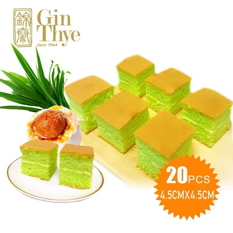 ♥ New ♥ *made In Singapore!! * Pandan Sponge Cake Butter Cream (班兰海绵切片蛋糕)20pcs [ Fresh Baked ] By Gin Thye.