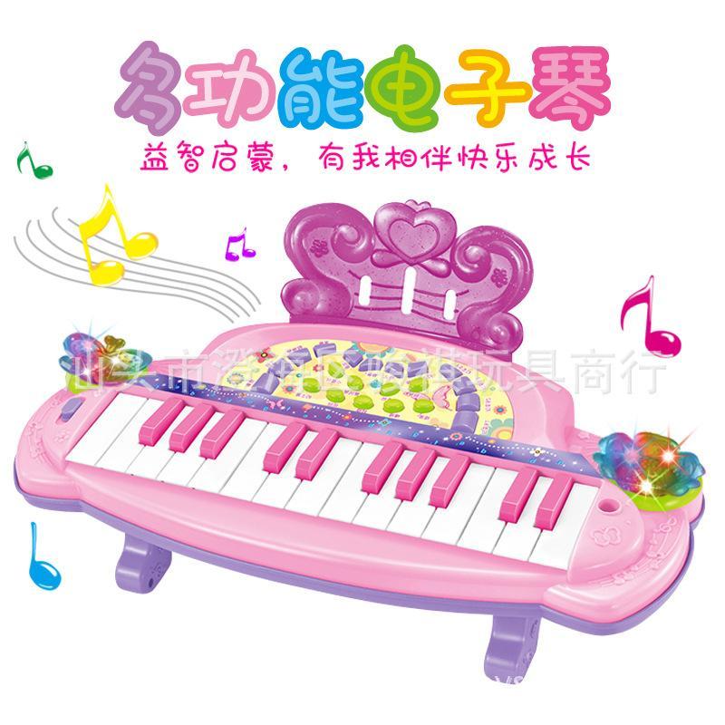 Pengajaran Awal Anak-Anak Pencerahan Multi-Fungsi Musik Mimpi Elektronik Piano Bayi Laki-Laki Dan Perempuan Hadiah Ulang Tahun By Xueqingxi.