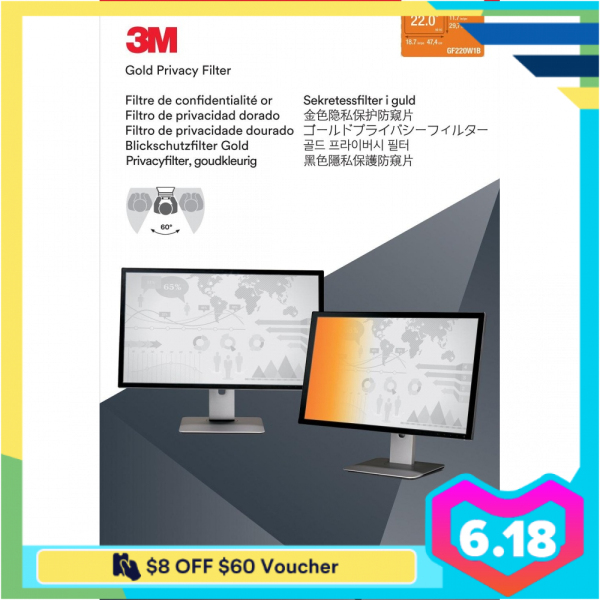 3M Privacy Screen Protector Desktop Gold (Widescreen 16:10) [GF220W1B]