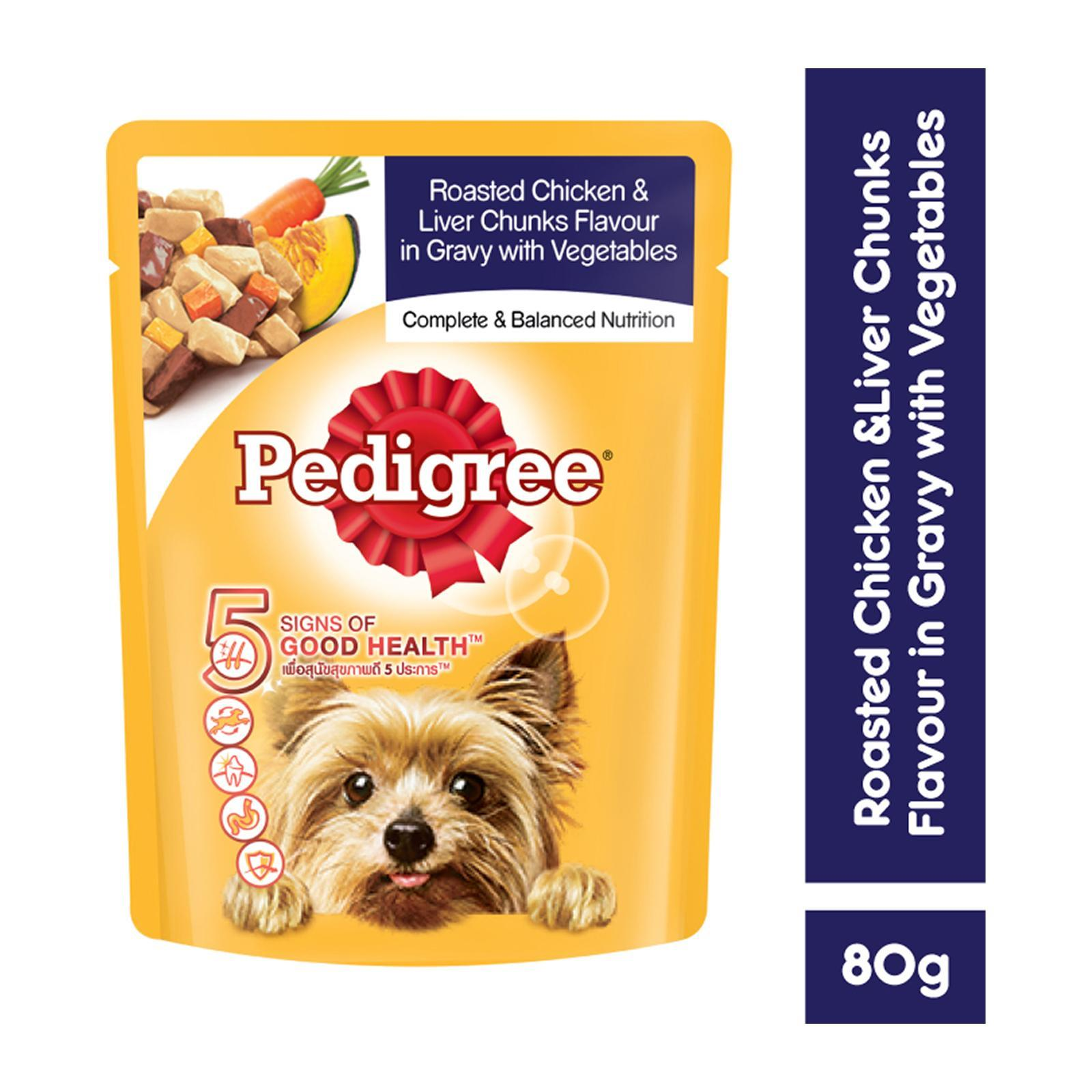 Pedigree Pouch Roasted Chicken And Liver in Gravy with Vegetables Wet Dog Food
