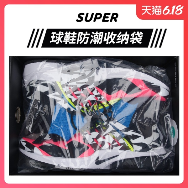 Super Sneakers Anti Oxidation Bag Travel Moisture Mould Proof Dustproof Buggy Bag Bag Shoes Fill-in Bag Shoes Fill-in Bag