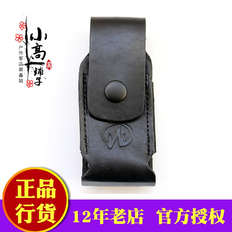 Leatherman 931016 Origional Product Leather Case Tool Clamp Case Used In Wave Tti And By Taobao Collection.