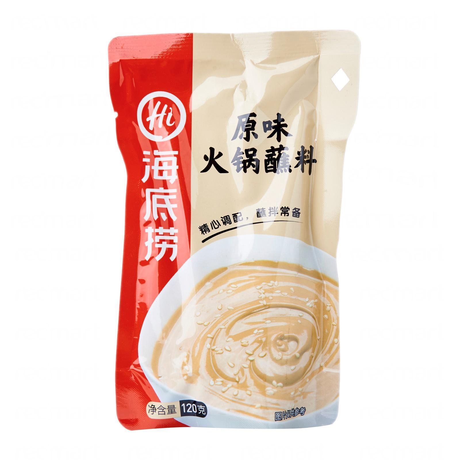 Hai Di Lao Original Sauce - By FOOD SERVICE