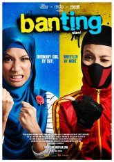 BANTING Film DVD (Official)