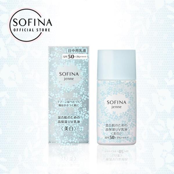 Buy SOFINA jenne whitening UV protection emulsion SPF50+ PA++++ Singapore