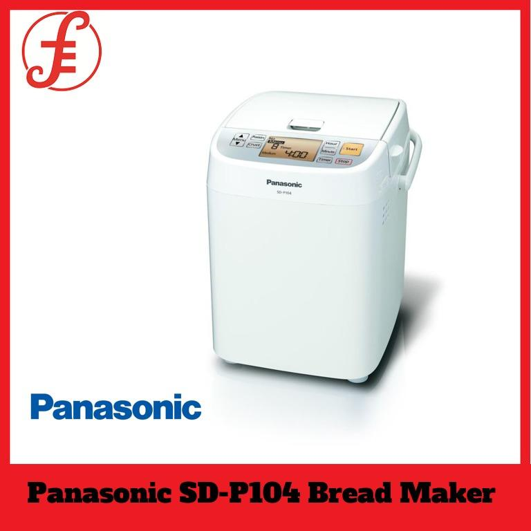 Panasonic Sd-P104 Bread Maker (sdp104) By Fepl.