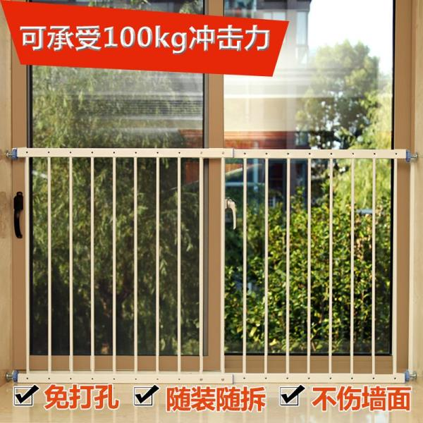 -Free Punched Windows Protective Barrier Bay Window Safe Protection Fence Terrace/Patio inside Corner Children Safe Bars