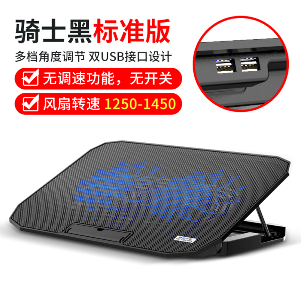 Ice coorel Laptop Radiator 14-Inch 15.6-Inch Lenovo Apple Asus Dell Computer Fan Base Liquid-cooled Mute 17-Inch Gaming Laptop God of War Rescuer ALIENWARE Plate Pad Holder