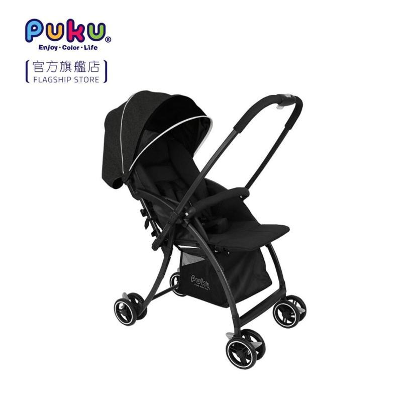 New Launch!! Puku Mono My Color (Black) stroller Singapore