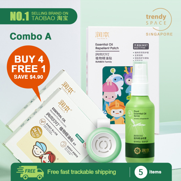 Buy Mosquito Repellent Combo A | Buy 4 Get 1 Free | Mosquito Repellent patch + spray + clip | Mosquito repellent for baby kids | TrendySpace | Runben Singapore