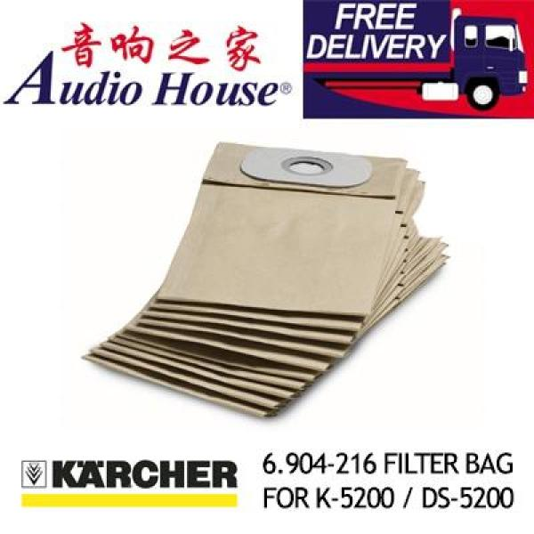 KARCHER 6.904-216 FILTER BAG ACCESSORIES FOR K-5200 / DS-5200 VACUUM CLEANER Singapore