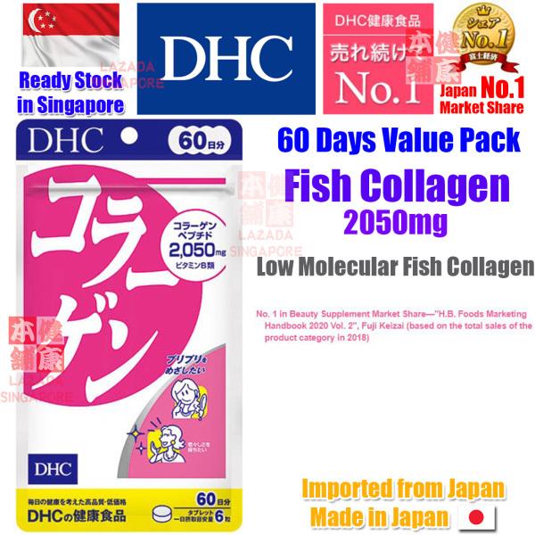 Buy 【Ready Stock in SG】 Japan DHC Collagen Low Molecular Fish Collagen 60 Days Singapore
