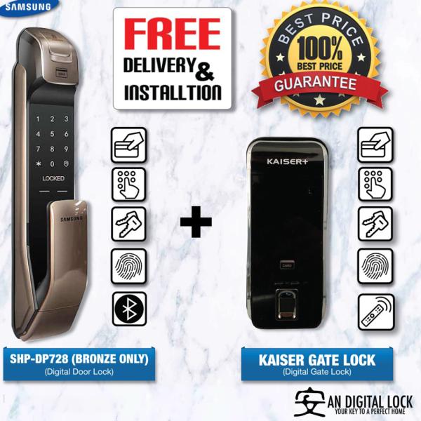 Samsung SHP-DP728(bronze only) Digital Door Lock + Kaiser Digital Gate Lock - AN Digital Lock