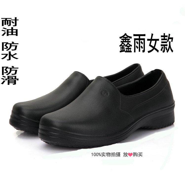 cde75ca3efcc Chef Shoes Anti-slip Waterproof Oil Resistant Rain Boots Men And Women  Summer Kitchen Hotel