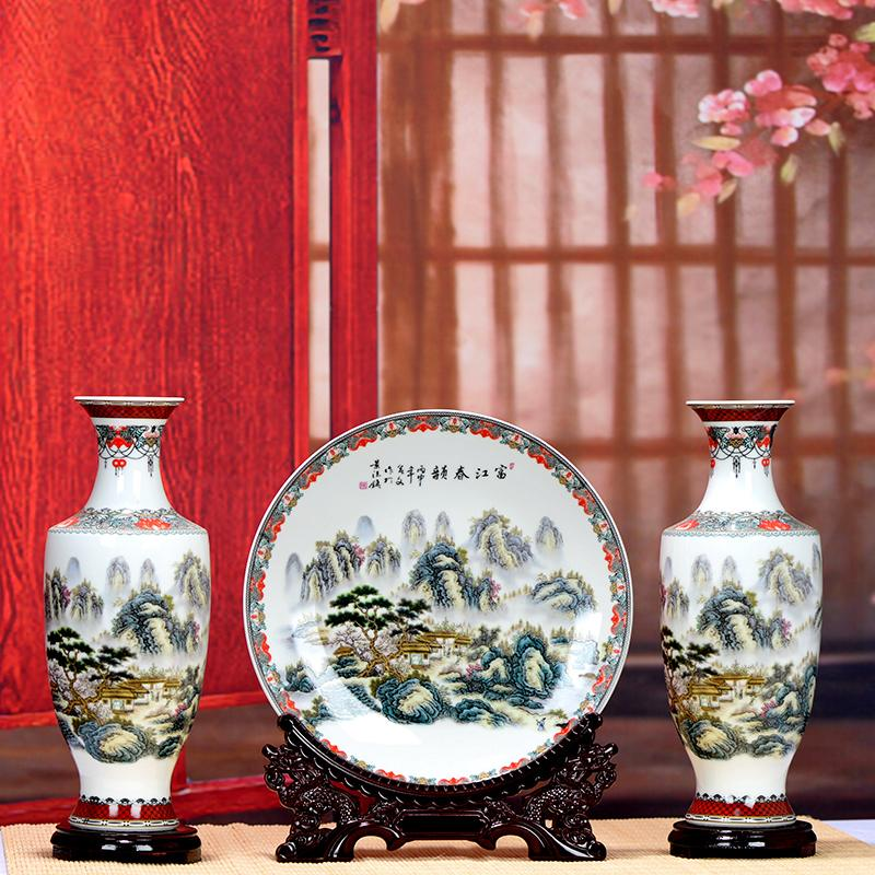 Jingdezhen Ceramic Works Vase Chinese Style Decoration Three-piece Set Crafts 58 Living Room Antique Shelf Wine Cabinet Decorations