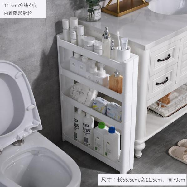 Between Storage Shelf 10cm Bathroom Refrigerator Kitchen Narrow Gap Toilet Cabinet Bathroom Washing Machine Floor-type