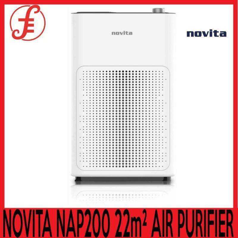 NOVITA NAP200 22m² AIR PURIFIER (NAP200) Singapore