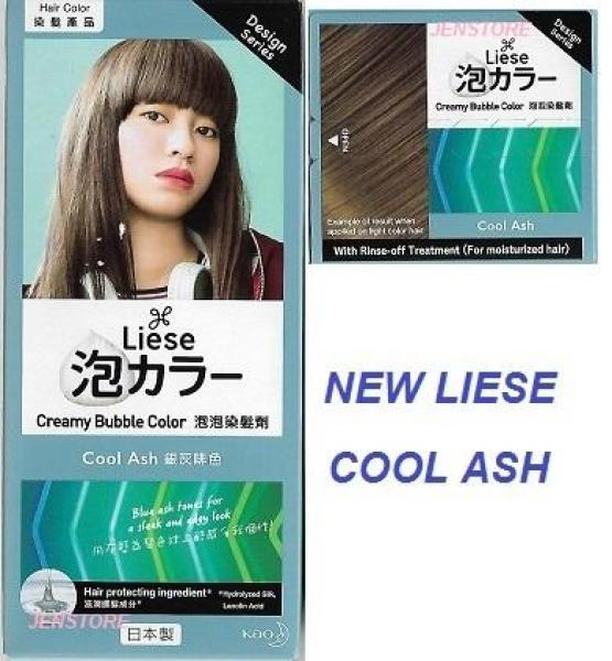 Buy NEW LIESE CREAMY BUBBLE HAIR DYE COOL ASH MINT ASH (WITH FREE GIFT!!) Singapore