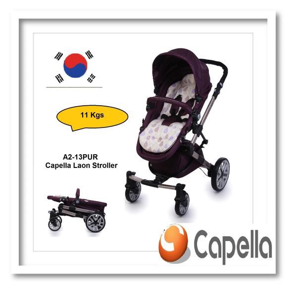 Capella® A2-13PUR Laon Stroller Singapore