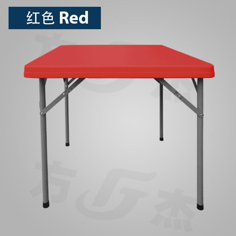 Square Sturdy Heavy Duty HDPE Folding Portable Foldable Table - Red 86 x 86cm