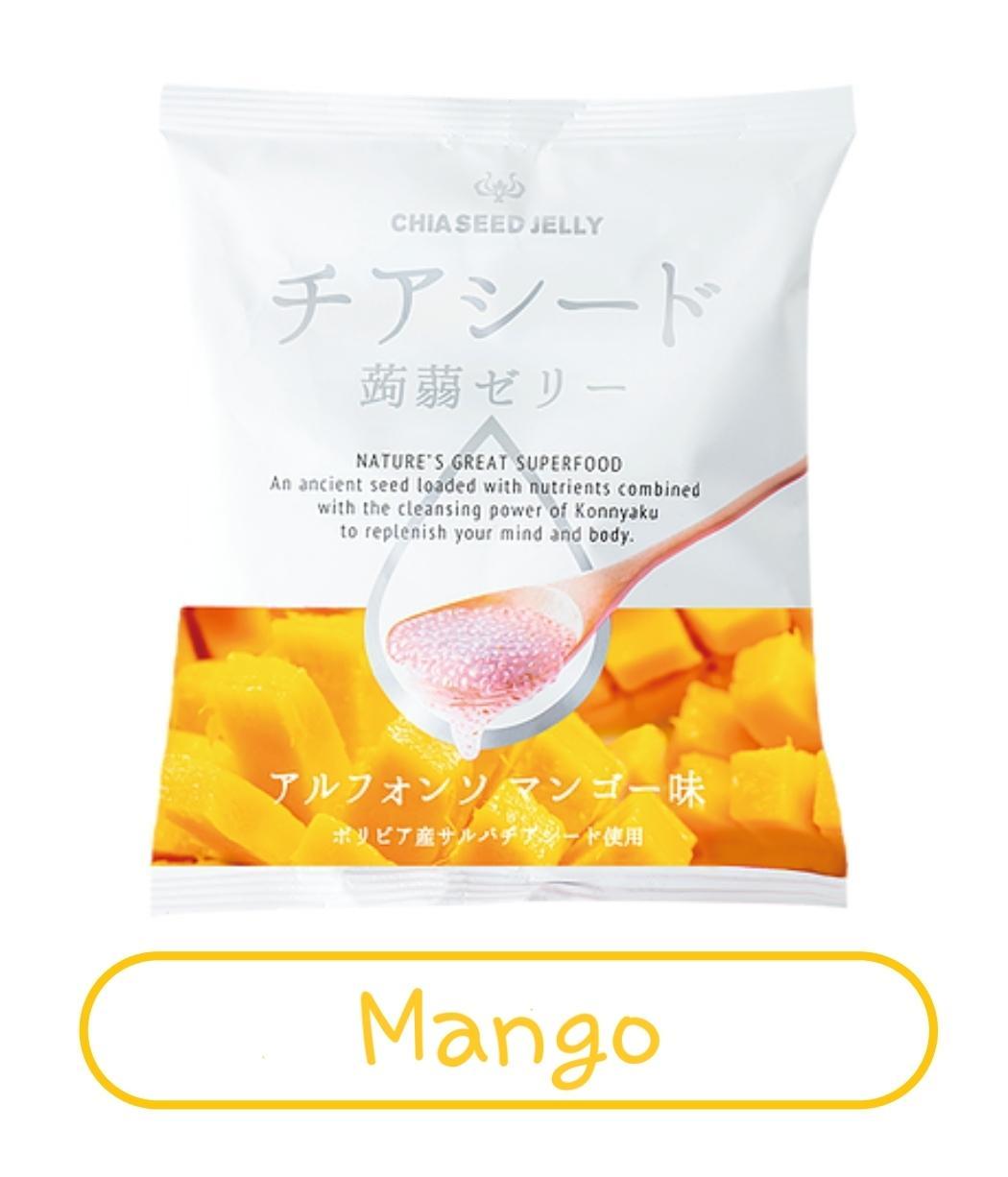 *bunlde Of 2* Chia Seed From Japan - Non Halal By En En Shop.