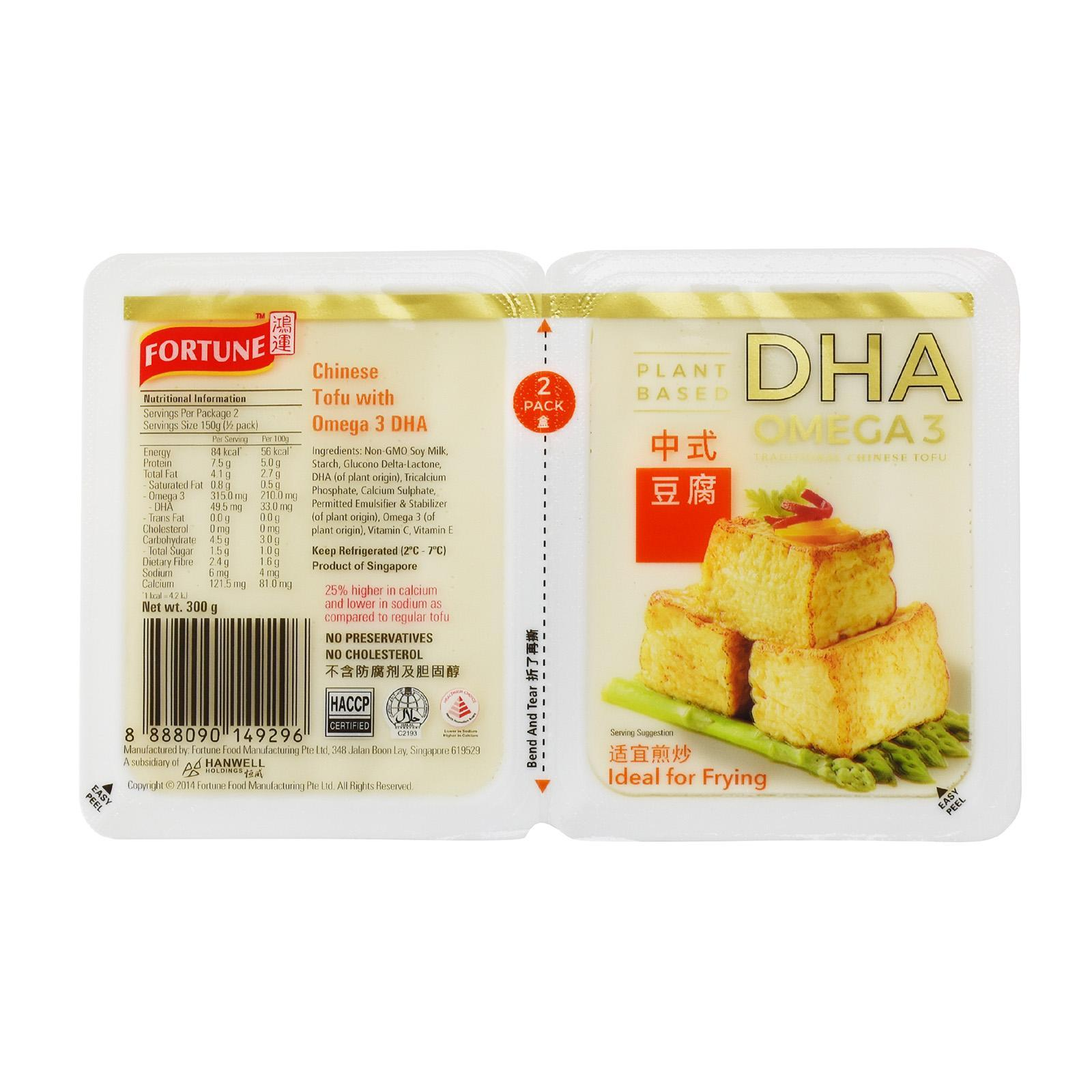 Fortune Traditional Chinese Tofu With Omega 3 DHA