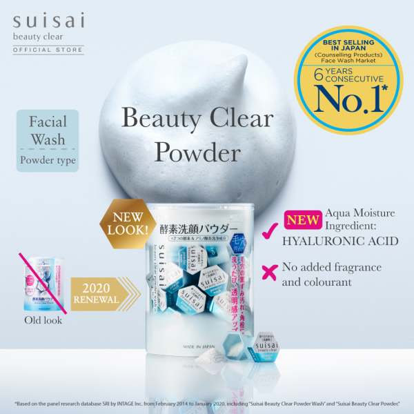 Buy Suisai Beauty Clear Powder Wash N 32s Singapore