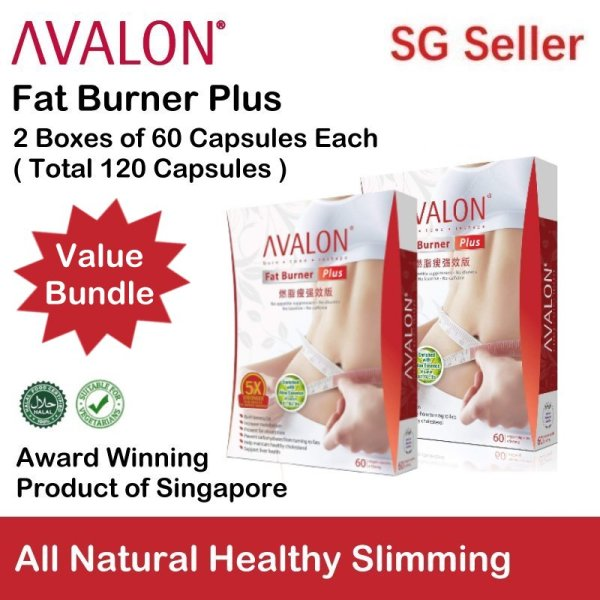 Buy Avalon® Fat Burner Plus – Value Bundle 2 Boxes of 60 Capsules – Slim Down without Side Effects – Increases Metabolism – Burn Excess Body Fats – Support Liver , Kidney & Joint Health – Maintain Healthy Cholesterol & Blood Sugar Level – SG Seller Singapore