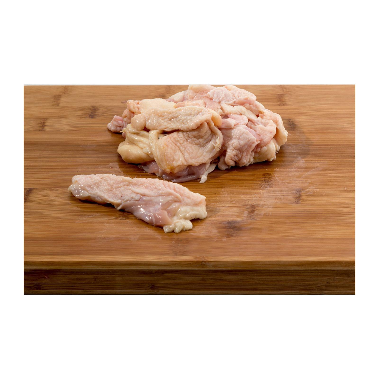 AW'S Market Chicken Skin