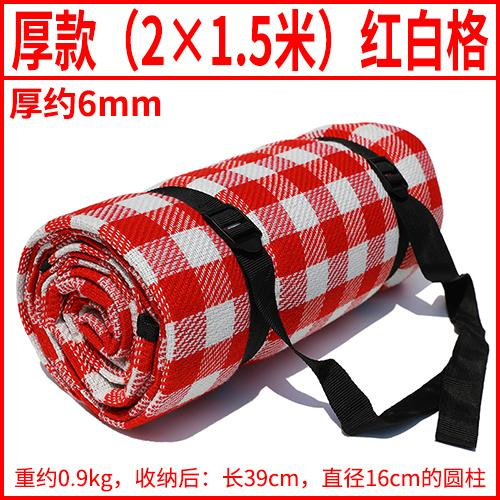 Outdoor Picnic Mat Moisture Proof Pad Camping Mat Extra-large Thick Waterproof Spring Outing Lawn a Picnic Cloth Red And White Plaid