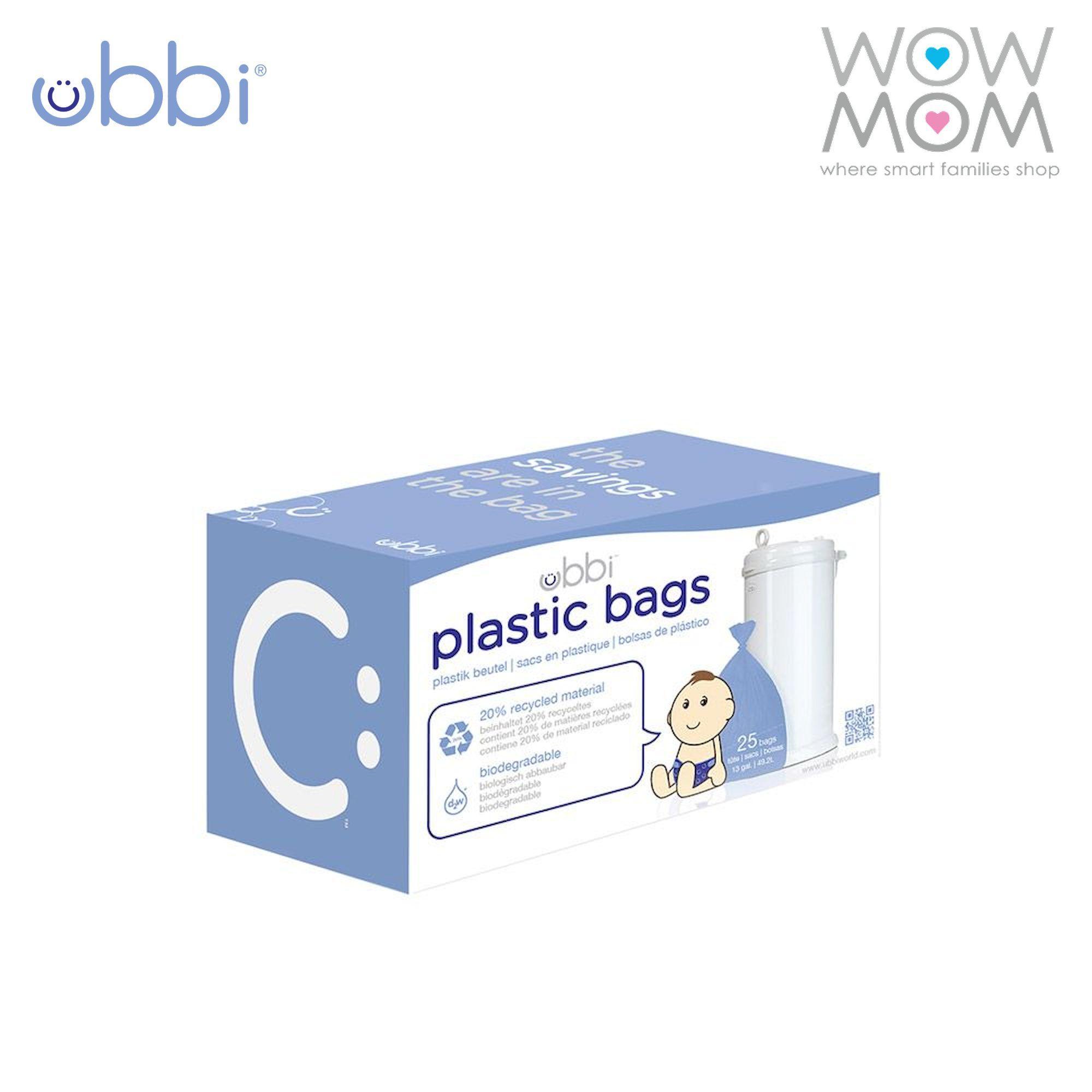Ubbi Plastic Bags (49.2l) - 25 Pcs By Wowmom.