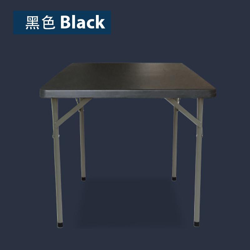 Square Sturdy Heavy Duty HDPE Folding Portable Foldable Table - Black 86 x 86cm