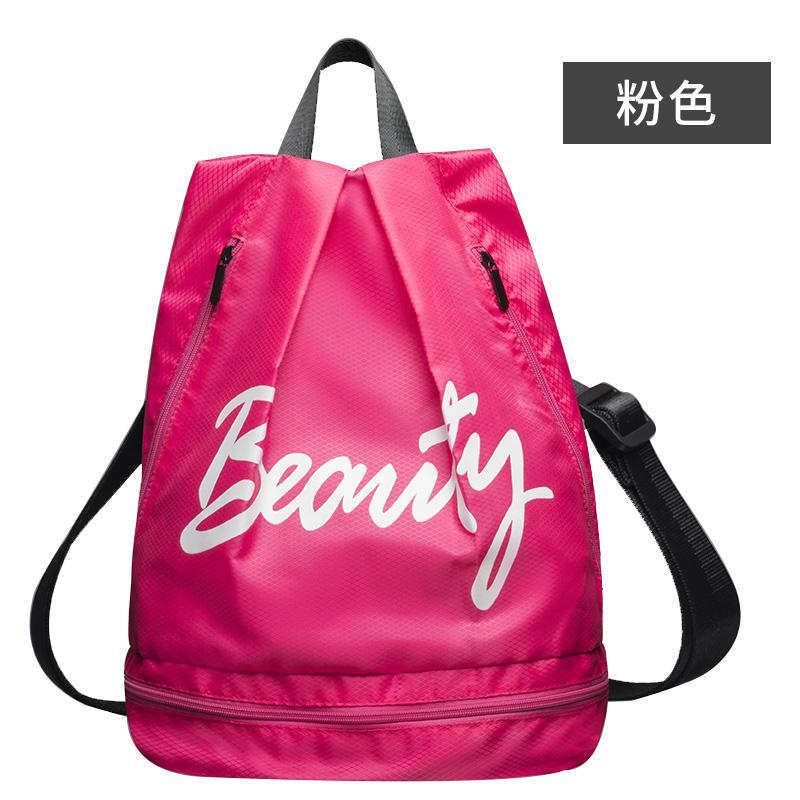 Wet And Dry Separation Swim Bag Beach Children Sports Backpack Bathing Suit Storage Bag Female Male Waterproof Bag Equipment Gym Bag