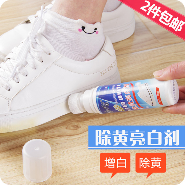 Meijie White Shoes Decontamination Whitening Agent Shoe Upper bu se ji Sneakers Athletic Shoes Yellow Edge Nursing Care Shoe Polish Cleaner